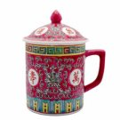 Porcelain Tea Cup - Fuchsia/Rose Red Calligraphy
