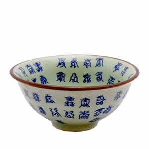 Kid's Rice Bowl - Double Happiness - Ceramic - 4.5 Inch