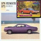 1971 71 PLYMOUTH DUSTER 340 MOPAR COLLECTOR COLLECTIBLE