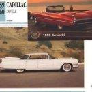 1959 59 CADILLAC DEVILLE FOUR DOOR SEDAN SERIES 62 COLLECTIBLE COLLECTOR