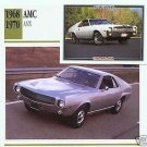 1968 68 1969 69 1970 70 AMC AMX AMERICAN MOTORS COLLECTOR COLLECTIBLE