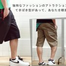 2504100014 Mens casual middle pants