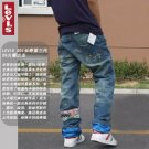 2604100017 Mens wash long jeans