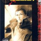 Battle Royale 7 by Masayuki Taguchi- Tokyopop manga US