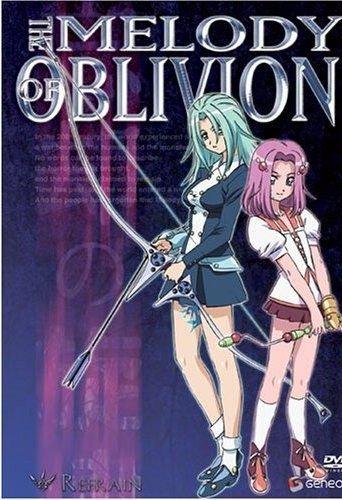Melody of Oblivion vol. 5 Refrain DVD anime US Geneon