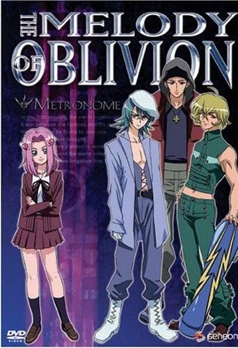 Melody of Oblivion vol. 3 Metronome DVD anime US Geneon