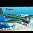 Hasegawa 1:48 Nakajima B5N1 Type 97 Kate Carrier Attack Bomber with Torpedo Kit No 09748