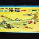 LS 1:72 Mitsubishi G3M3 Nell Type 96 Mk 23 Attack Bomber