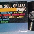 THE SOUL OF JAZZ PIANO-Riverside Sampler LP-(Bill Evans