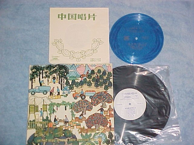 """VICTORY NEWS SPREADS--10"""" PR of China LP+7"""" Blue Record"""