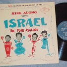 THE FOUR AYALONS--SING ALONG WITH ISRAEL--1962 LP (4