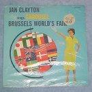 JAN CLAYTON-CAROUSEL-Brussels-SEALED Disney LP-WDL-3036