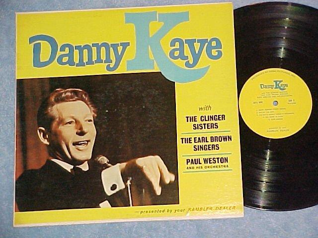 DANNY KAYE--NM/VG+ 1963 LP sponsored by Rambler--Dena