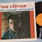 RON ELIRAN-NEW SOUNDS OF ISRAEL--1962 Prestige Int'l LP