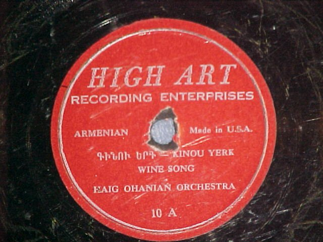 Armenian 78-HAIG OHANIAN ORCHESTRA-High Art(Highart) 10
