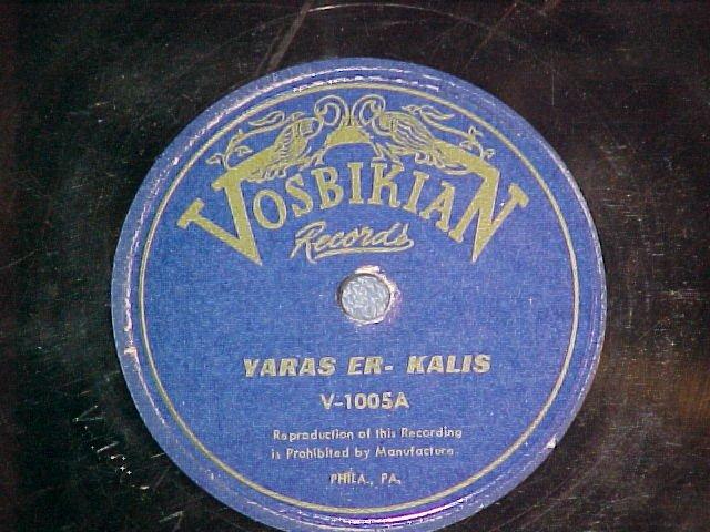 Armenian 78--YARAS EH-KALIS/ENZELY--Vosbikian 1005--#1