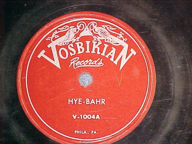 Armenian 78--HYE-BAHR/MASHDI-IBAD--c.1950-Vosbikian1004
