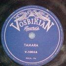 Armenian 78--TAMARA/HOROM-HOROM--c.1950--Vosbikian 1003
