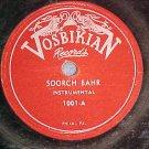 Armenian 78--SOORCH BAR/YES DEJOUR--Vosbikian 1001