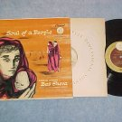 "BAS SHEVA--SOUL OF A PEOPLE--10"" '50's Capitol ""FDS"" LP"