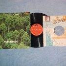 NOSTALGY IN JAPAN-Japanese Import LP--Polydor SLJM-1209