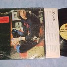 RUNT (Todd Rundgren)--Self Titled Near-Mint/VG 1972 LP