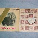 Israel LP-ARIE LAVIE SINGS-Hed-Arzi AN-46-34--VG++Vinyl