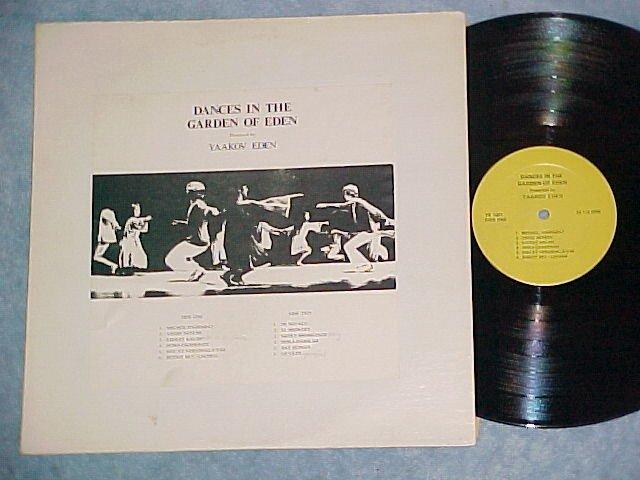 YAACOV EDEN-DANCES IN THE GARDEN OF EDEN-Private '77 LP