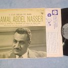 I CAN HEAR IT NOW-GAMAL ABDEL NASSER (of Egypt)-1956 LP