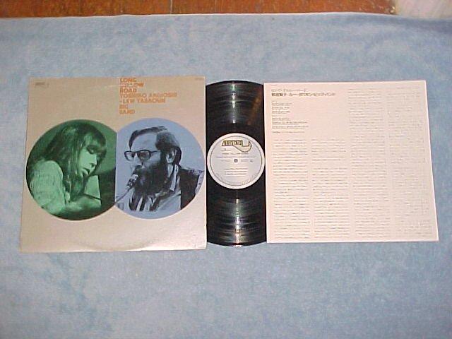 TOSHIKO AKIYOSHI AND LEW TABACKIN--LONG YELLOW ROAD--LP