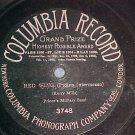 One-Sided 78-PRINCE'S MILITARY BAND-c1907-Columbia 3748