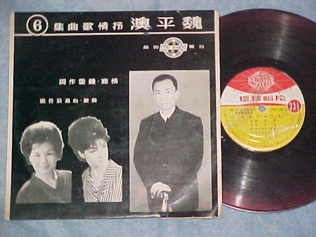 "10"" Taiwan LP--Universal TSR-120--No6--THE CRYING HEART"