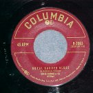EP--EDDIE CONDON--ROYAL GARDEN BLUES--Columbia B-2083