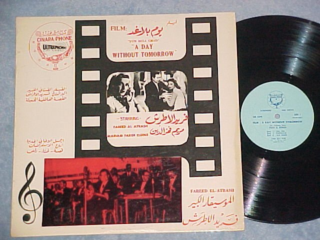 A DAY WITHOUT TOMORROW(YOM BELA GHAD)-1962 Egypt Sdk LP
