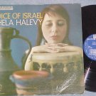 VOICE OF ISRAEL:SONGS BY OHELA HALEVY-1959 Riverside LP