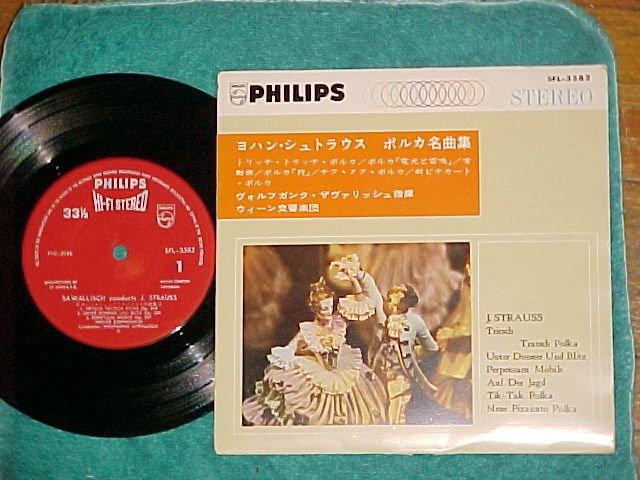 Japan LLP (EP) w/PS--SAWALLISCH CONDUCTS J. STRAUSS--NM