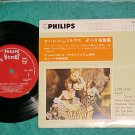 Japan LLP (EP) w/PS--SAWALLISCH CONDUCTS J. STRAUSS--NM