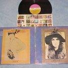JULIE DRISCOLL/BRIAN AUGER&TRINITY-OPEN-1968 Atco LP-#2