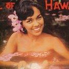 HAWAIIAN ISLANDERS-SOUL OF HAWAII-Cameo LP ~Cheesecake~