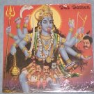 DAS DAMEN--TRISKADEKAPHOBE-Mint Sealed 1988 LP--SST-190