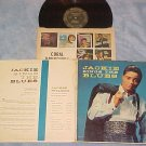 JACKIE WILSON--JACKIE SINGS THE BLUES-1st Press Mono LP