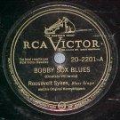 78-ROOSEVELT SYKES--BOBBY SOX BLUES--RCA Victor 20-2201