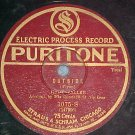 78--RUDY VALLEE/JACK MILLER--Puritone 1075-S--late 20's
