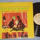 IN THE HEAT OF THE NIGHT--NM/VG++ 1974 Sdk Reissue LP