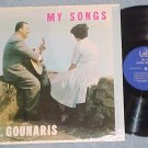 NIKOS GOUNARIS-MY SONGS--VG++ shrink LP--Liberty LP-109