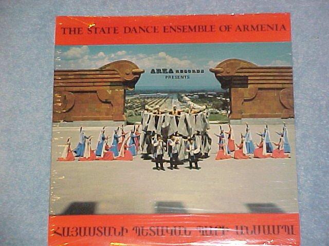 STATE DANCE ENSEMBLE OF ARMENIA-s/t Mint Sealed LP-Arka