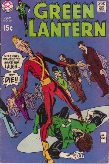 GREEN LANTERN vol. 1 #70