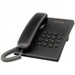 Panasonic Corded Phone