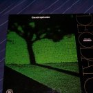 Deodato SQ Quadraphonic LP Prelude Surround Sound NM