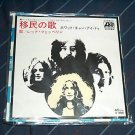 Led Zeppelin Japan 45 PS Immigrant Song P-115A